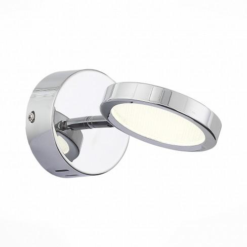 Светильник настенно-потолочный ST Luce SL576.101.01 Gruppo